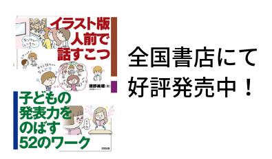 発売中書籍のイメージ
